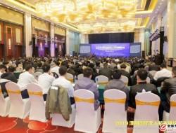 深圳市无人机行业协会发布《多旋翼无人机系统可靠性评价方法》团体标准