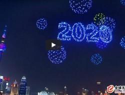 上海无人机表演