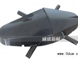 EPP无人机包装材料,东莞南美新材料