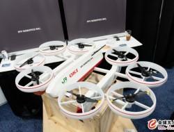 日本公司FPV Robotics展示Waver无人机,以检查陆地、水上和空中的基础设施