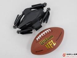 2020年国际消费电子展上足球大小的可折叠无人机