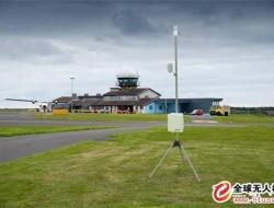 airmar推出无人机地面超声波气象站