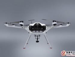 燃料電池無人機將被用于檢查天然氣管道 一次可飛行50英里