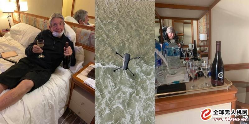 无人机为冠状病毒隔离的游轮上夫妇送酒