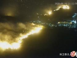 凉山州西昌森林大火,科卫泰无人机战斗在一线!