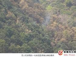 地理测绘技术+无人机,准确定位西昌火灾起火点