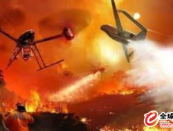无人机群可能是未来对抗丛林大火的关键
