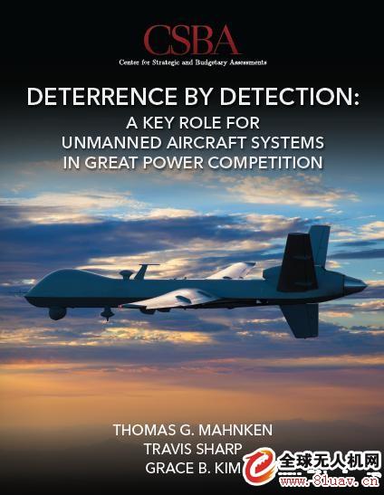 CSBA报告:无人机系统在大国竞争中的关键作用
