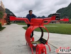 广西首架载人型无人机顺利完成试飞