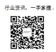 TIM截图20200509171809