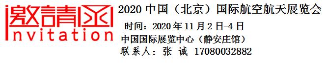 TIM截图20200513105039