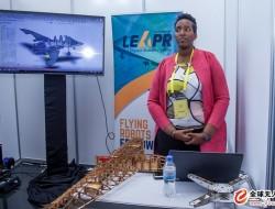 卢旺达公司在基伍无人机挑战赛上获胜