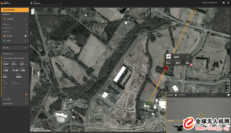 DroneShield推出基于DroneOptID摄像头的无人机跟踪软件