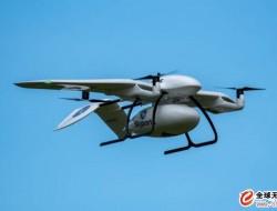 Thales和Skyports为苏格兰的NHS进行无人机交付试验