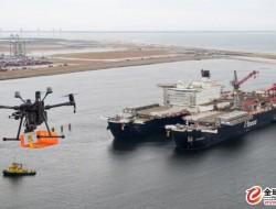 荷兰首次用无人机为全球最大船舶送货