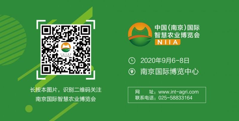 微信图片_20200708143302