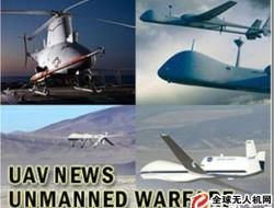 """联合国专家:世界进入新军事""""无人机时代"""""""