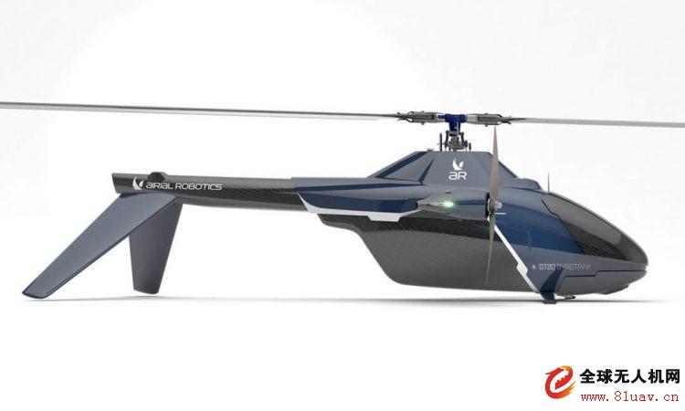 Astronics推出新型垂直起降无人机Gyrotrak