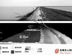 """卫星遥感+无人机 联手战""""洪魔"""""""
