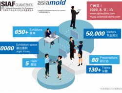 SIAF广州国际工业自动化技术及装备展览会及Asiamold 广州国际模具展于8月11日成功开幕,云集超过650个展商