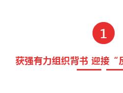 倒计时30天,揭秘广州国际应急安全博览会5大亮点!
