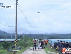 无人机在韩国洪水泛滥的地区运送重要的药品