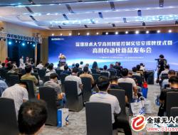 高川自動化聯合深圳技術大學成立實驗室,并發布PCle運動控制卡新品