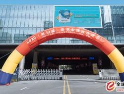 2020(第19屆)南京安博會,圓滿閉幕,明年4月再會!