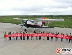 中国首次将大型无人机用于物流