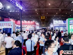 第十八屆四川國際電力產業博覽會在成都召開,中電聯發來賀信