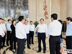 武汉市委书记王忠林调研普宙科技创新和长江大保护工作