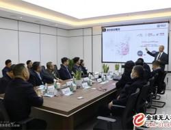中国民航局领导赴顺丰丰鸟调研