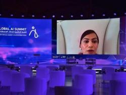 沙特发布国家数据和人工智能战略