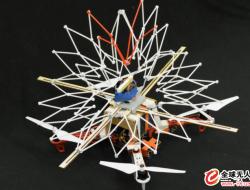 """新型""""河豚 """"无人机大大提高了旋翼安全性,其设计原理是"""