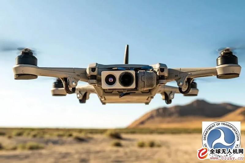 美国运输部宣布向大学提供33项无人机研究拨款580万美元