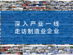 覆盖中西部9省市,预期组织2万+人次省外专业买家,2021郑州工博会省外观众组织规划!