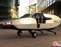 Urban Aero正在开发氢动力乘客VTOL