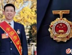 """普宙董事长黄立获颁""""2020全国劳动模范""""荣誉称号"""