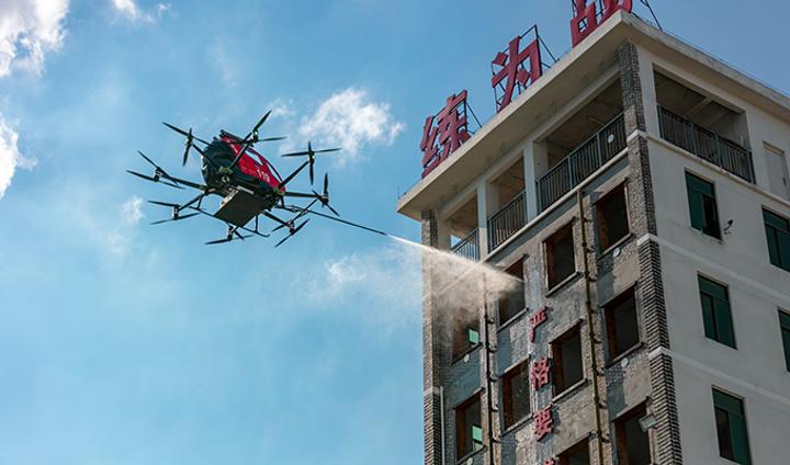 Drone-EHang-3
