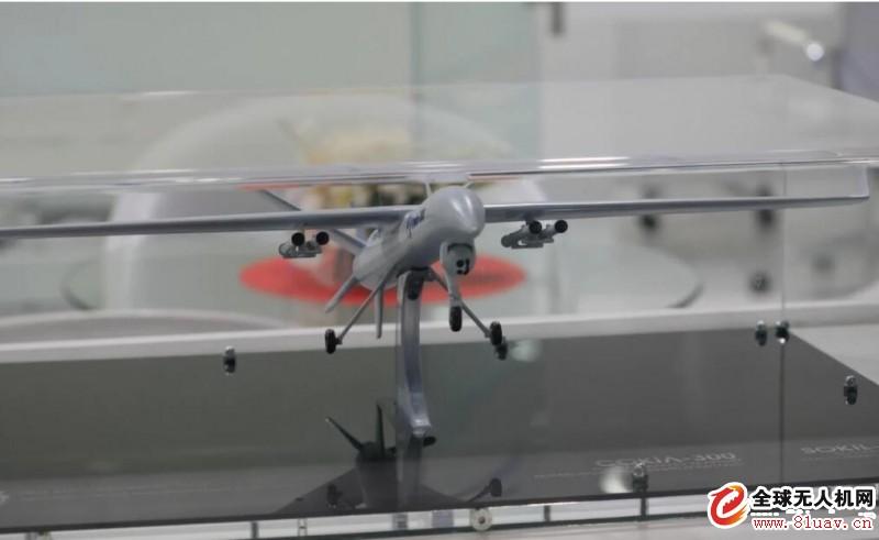 乌克兰发布军用无人机Sokil-300