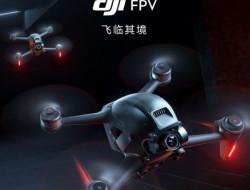 7999元2s百公里加速 大疆DJI FPV无人机评测