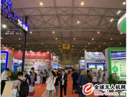 2021年第十九届四川国际电力产业博览会如约而至!