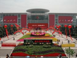 2021中国(武汉)社会公共安全展览会即将盛大启幕