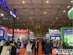 第十九届四川国际电力产业博览会5月27日开幕