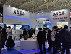共话雷达与未来 雷科防务携多款创新产品亮相第九届世界雷达博览会