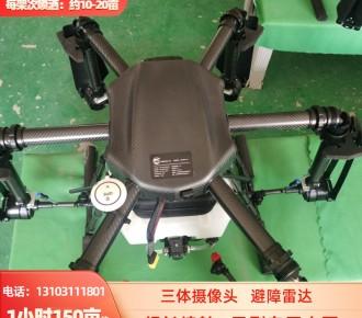 植保无人机厂家-25公斤喷药无人机-