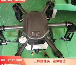 植保无人机厂家-25公斤喷药无人机-鸿翼科技