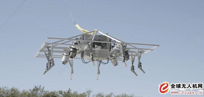 美国JetPack航空公司完成Speeder垂直起降飞机原型机首轮飞行测试