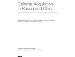 兰德报告:俄中国防采办