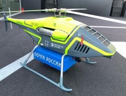 俄罗斯直升机公司与俄罗斯邮政将启动无人机货运服务